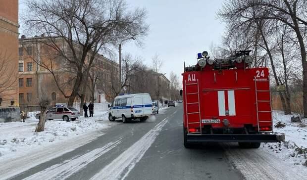 В Новотроицке детей эвакуировали из школы после звонка о заложенной бомбе