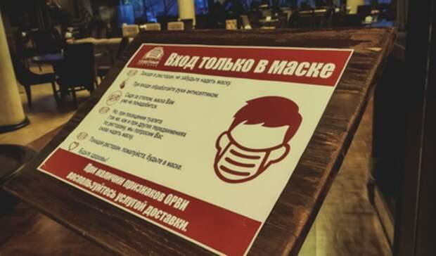 15 случаев коронавируса зарегистрировано вНижнем Тагиле засутки