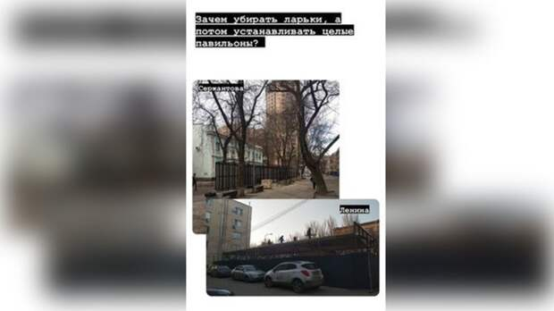 Двух чиновников наказали вРостове заларьки напешеходных зонах