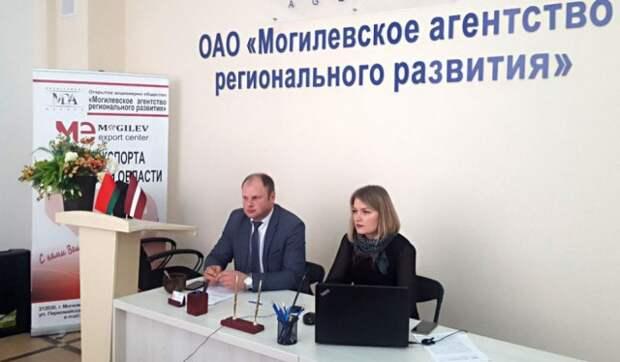 Онлайн-встреча состоялась в Центре экспорта Могилевской области с Belarus Corporation - латвийской структурой для реализации...