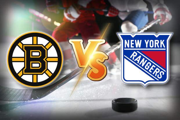 «Бостон» — «Рейнджерс»: прогноз на матч НХЛ. Проиграют ли ньюйоркцы шестой матч подряд?