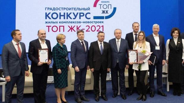 Лучшую новостройку выбрали вРостовской области
