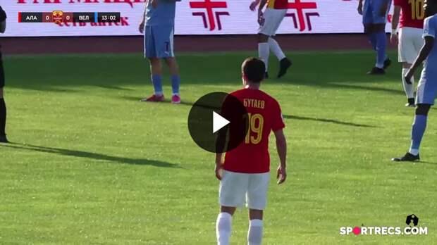 08.05.2021. Алания Владикавказ - Велес/FC Alania Vladikavkaz - FC Veles
