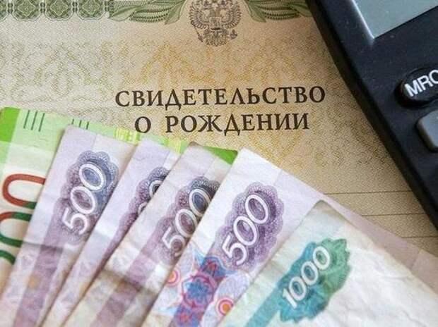 Путинские деньги на школьников родители получат до декабря
