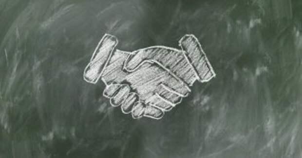Пожимаем руки и никуда не торопимся