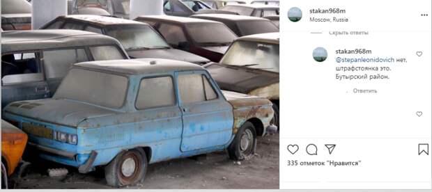 Фото дня: автомобильный дом престарелых в Бутырском