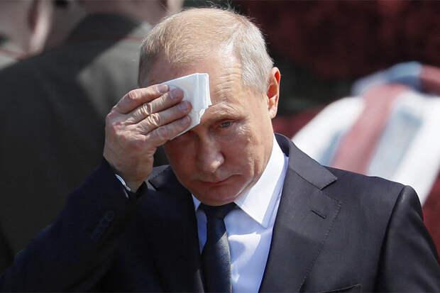 О самом обидном прогибе Путина