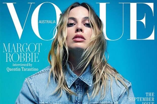 Марго Робби снялась сразу для четырех обложек австралийcкого Vogue
