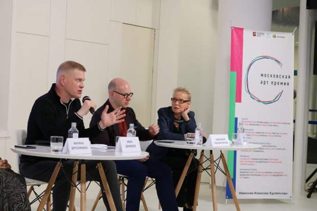 Начался приём заявок на участие во Второй Московской Арт Премии