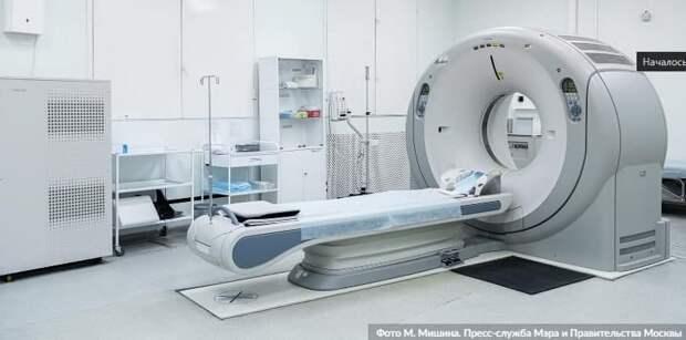 Для московских больниц закупили новейшие компьютерные томографы. Фото: М. Мишин mos.ru