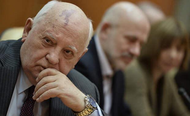 Горбачев о распаде Советского Союза: я ошибся, но виноваты они (Хуаньцю шибао, Китай)