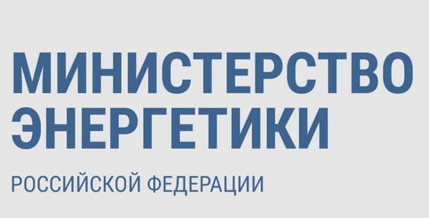 «Это измена!» – Шеслер отчитала Минэнерго РФ за желание дать электроэнергию Украине