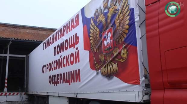 ЛНР итоги 2–8 декабря: Пасечник посетил Кировск, гумконвой МЧС РФ прибылв ЛНР