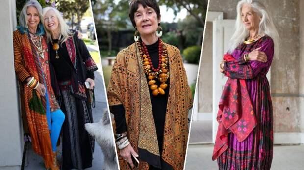 Пенсионерки, которые обожают этнический бохо, 55+
