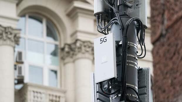 Спецпредставитель президента РФ назвал сложности внедрения сетей 6G