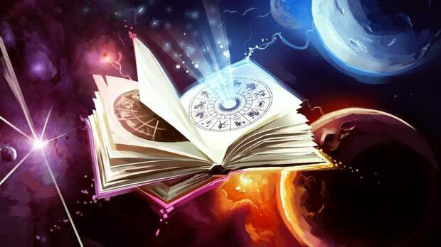 Астролог Глоба назвал наиболее успешный знак зодиака в июне
