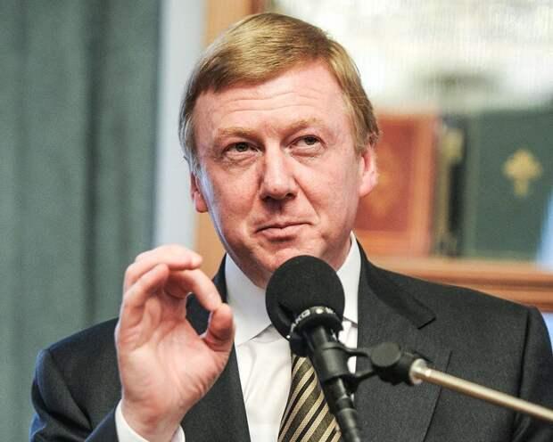 Анатолий Чубайс: России нужна инновационная экономика.