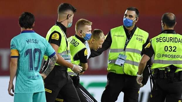 Выбежавший наполе фанат прервал матч «Барселоны». Онпроник назакрытый для зрителей стадион