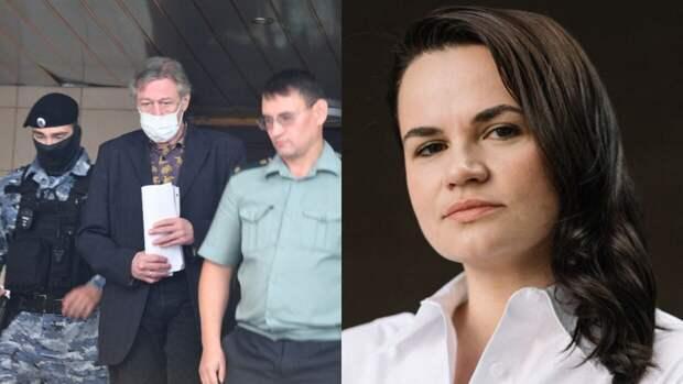 Понасенков предложил посадить Ефремова вместе с Тихановской
