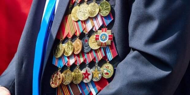 Собянин увеличил размер выплат ко Дню Победы в Москве в 2,5 – 3 раза. Фото: mos.ru