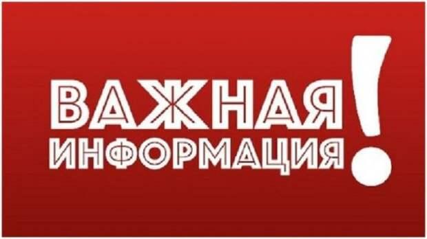 В пропуска «Успенка», «Мариновка», «Новоазовск» будет временно ограничение движения транспортных средств