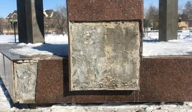Памятник Юрию Гагарину в Оренбурге вновь испортили вандалы