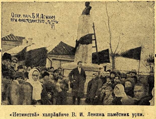 Памятник-Ленину.jpg