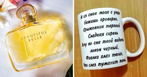 Image result for 14 подарков, которые не стоит вручать девушкам (По версии женской половины редакции AdMe.ru)
