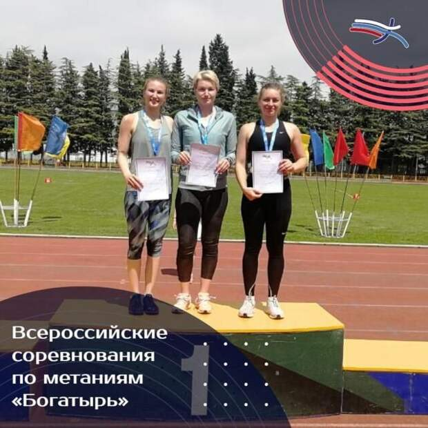 Крымские спортсмены выиграли три золота в Краснодарском крае