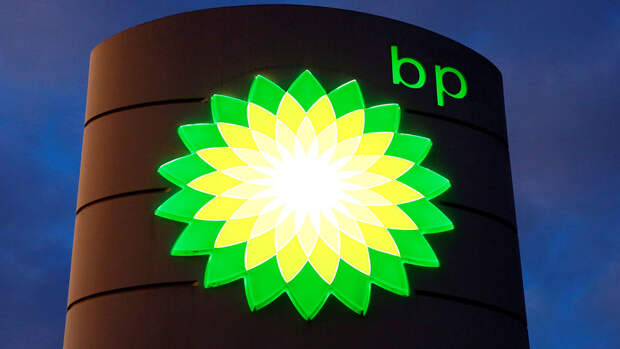 Отношения с российской компанией представляют значительную ценность для акционеров BP