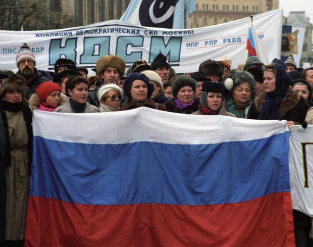 Протестующие 7 ноября в Москве.