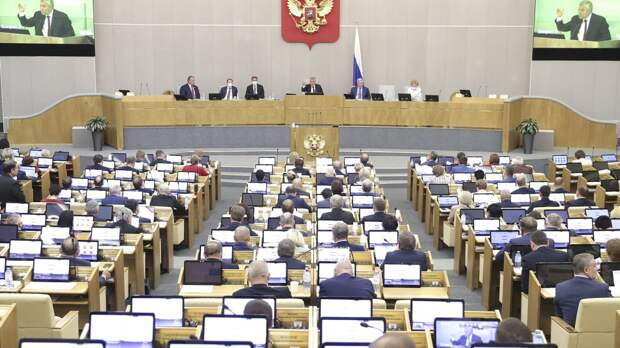 Стоимость выборов в Госдуму России в 2021 году составит 16,6 млрд рублей