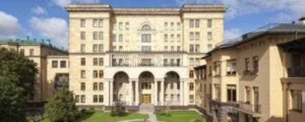 МИД РФ напомнил Праге о чешской недвижимости в Москве