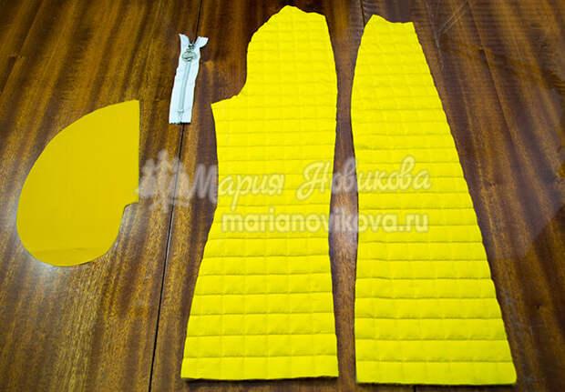 Детали для нагрудного кармана