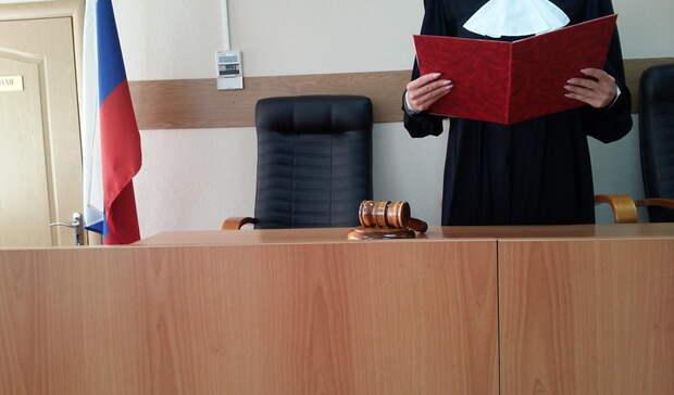 В Ижевске насильника 12-летней девочки приговорили к 13 годам лишения свободы