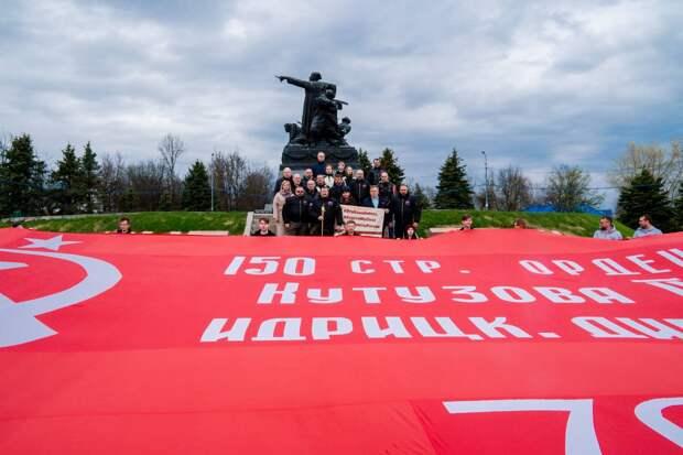 «Мотоциклисты Словакии» почтили память Защитников Отечества в Смоленске и Вязьме