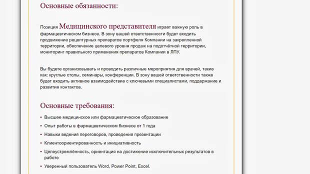 """""""РУССКИМИ ВАКЦИНАМИ ПРИВИВАТЬСЯ НЕЛЬЗЯ"""": ПЛАТНЫЕ СОВЕТЫ ВРАЧЕЙ"""