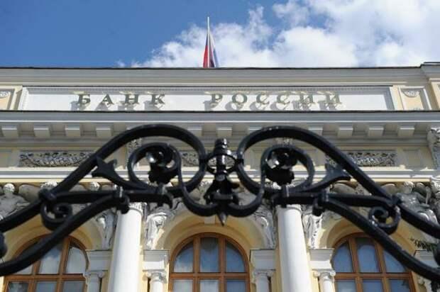 Банк России повысил ключевую ставку до 5,5%
