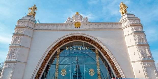 Сергунина: Павильон «Космос» на ВДНХ вновь украшает знаменитый портрет Гагарина. Фото: Ю. Иванко mos.ru