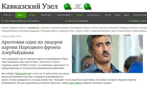 «Покарать оккупанта!» — В Азербайджане призвали поднять массы на борьбу с Россией