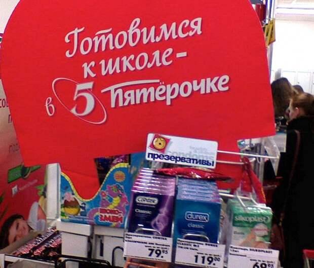 20 сюрпризов, которые приготовили нам супермаркеты