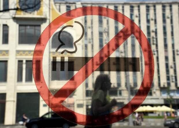 За курение в неположенных местах в СВАО выписали штрафов на 76 тысяч рублей