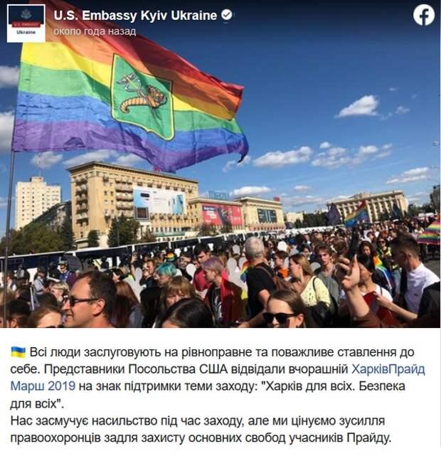Полицейскому за применение силы при задержании участника KharkivPride светит 8 лет тюрьмы