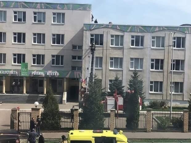 Ученица казанской школы рассказала о расстреле учительницы на глазах у детей