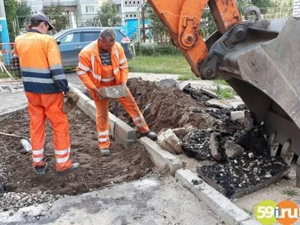 В Перми ограничивают движение на улицах Пионерской и Петропавловской