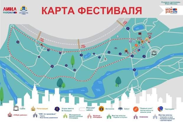 Семейный фестиваль «Лица района» пройдет в «Парке Яуза»