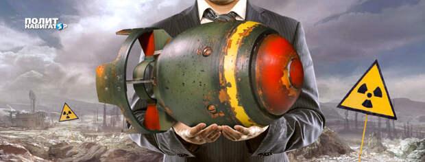 Украинский генерал: «Мы можем создать грязную ядерную бомбу»