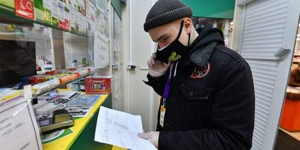 В Москве введен обязательный масочный режим. Фото: mos.ru