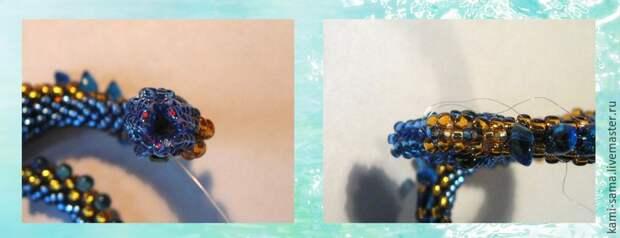 Мастер-класс плетём морского дракончика, фото № 16