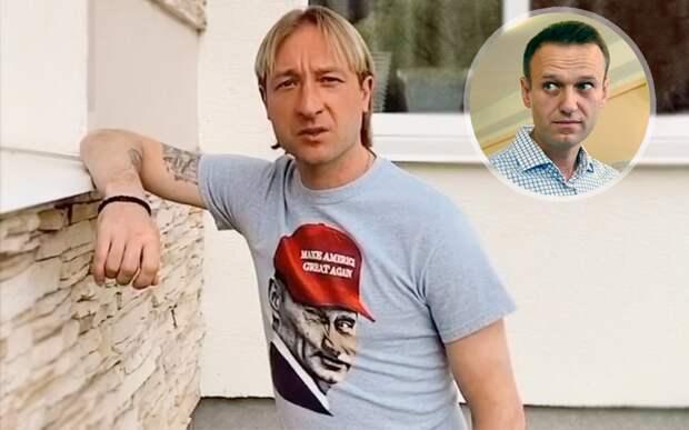 «Стыдно жить стобой водной стране». Плющенко ответил Навальному наобвинения виспользовании ребенка вполитике